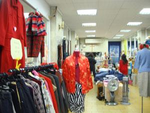 Thrift-Store-1F-300